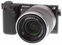 Sony Alpha NEX-5R Kit